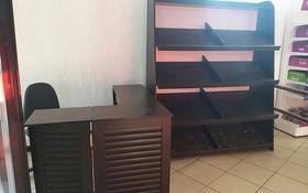Магазин площадью 6 м², мкр Михайловка 2/1 за 15 000 〒 в Караганде, Казыбек би р-н