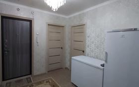 3-комнатная квартира, 64.4 м², 2/5 этаж, Казыбек би р-н, мкр Юго-Восток за 23 млн 〒 в Караганде, Казыбек би р-н