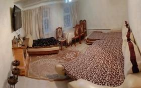 2-комнатный дом, 60 м², 2.8 сот., Уштобинская улица за 19 млн 〒 в Алматы, Медеуский р-н
