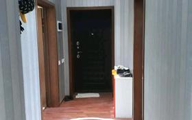 4-комнатная квартира, 79 м², 2/3 этаж, улица Жамбула 29 за 32 млн 〒 в Кентау