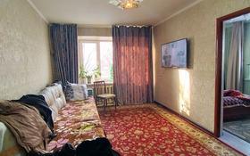 3-комнатная квартира, 63 м², 2/2 этаж, Айтыкова 25 за 11.5 млн 〒 в Талдыкоргане