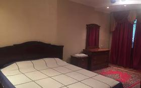 3-комнатная квартира, 62 м², 1/4 этаж посуточно, мкр Коктем-2, Байзакова 312 — Тимирязева за 7 500 〒 в Алматы, Бостандыкский р-н
