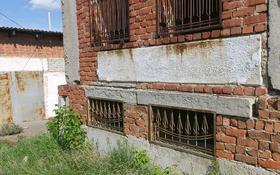 8-комнатный дом, 240 м², 18 сот., улица Гольдаде — Береговая за 13 млн 〒 в Костанае