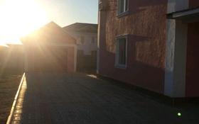 6-комнатный дом, 256 м², 8 сот., мкр Сарыкамыс, Ул.Гулдер 3 за 42 млн 〒 в Атырау, мкр Сарыкамыс