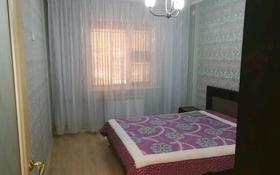 3-комнатная квартира, 70 м², 1/5 этаж, 15-й мкр за 17 млн 〒 в Актау, 15-й мкр