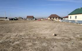 Участок 10 соток, Ынтымак 403 за 4 млн 〒 в Талдыкоргане