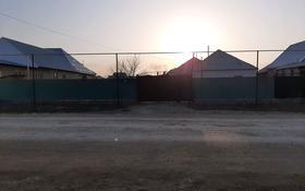4-комнатный дом, 79.4 м², 8 сот., улица Озбек акына 7 — улица Касымбекова за 15 млн 〒 в Таразе