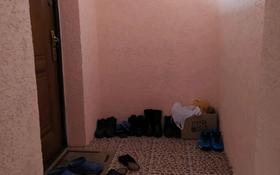 3-комнатный дом, 80 м², 6 сот., мкр Шанырак-1 37 — Актума за 25 млн 〒 в Алматы, Алатауский р-н