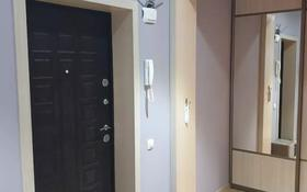 1-комнатная квартира, 60 м², 10/10 этаж по часам, Курмангазы 97 — Масанчи за 2 000 〒 в Алматы