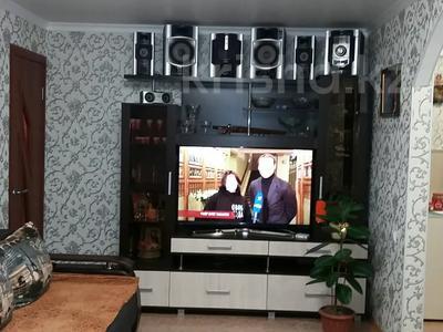 2-комнатная квартира, 44 м², 4/4 этаж, улица Ермекова 45 за 14 млн 〒 в Караганде, Казыбек би р-н — фото 3
