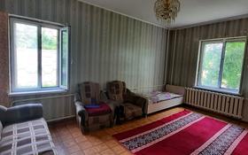 1-комнатная квартира, 38 м², 1/5 этаж помесячно, Сайрам 8 за 50 000 〒 в Шымкенте