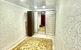 2-комнатная квартира, 45 м², 1/5 этаж, Комсомольский 12 за 9 млн 〒 в Рудном
