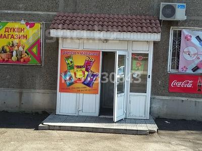 Бутик площадью 181 м², проспект Сатпаева 30 за 3 500 〒 в Усть-Каменогорске