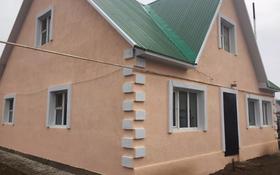 4-комнатный дом, 250 м², Кен Дала 2/2 — Согласия за 35 млн 〒 в Уральске