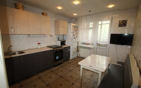 2-комнатная квартира, 48 м², 3/5 этаж, мкр Аксай-3А — Толе Би за 24.5 млн 〒 в Алматы, Ауэзовский р-н