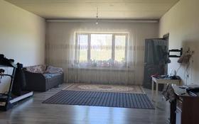 6-комнатный дом, 200 м², 10 сот., Кенжегулова 39 за 25 млн 〒 в Байсерке