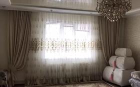 5-комнатный дом, 130 м², 5 сот., Жулдыз 42/1 — Малина за 27 млн 〒 в Уральске