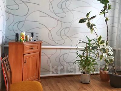 5-комнатный дом, 75 м², 3.5 сот., Гагарина 18 за 5.5 млн 〒 в Темиртау — фото 3