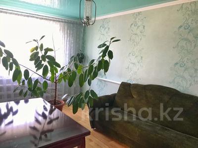 5-комнатный дом, 75 м², 3.5 сот., Гагарина 18 за 5.5 млн 〒 в Темиртау — фото 5