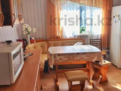 5-комнатный дом, 75 м², 3.5 сот., Гагарина 18 за 5.5 млн 〒 в Темиртау