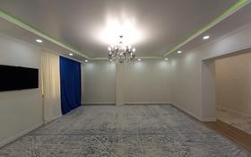 4-комнатная квартира, 120 м², 1/5 этаж, 20-й мкр 33 за 30 млн 〒 в Актау, 20-й мкр