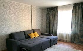 1-комнатная квартира, 40 м², 3/5 этаж посуточно, 5-й микрорайон 68 за 6 000 〒 в Актобе, мкр 5