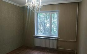 5-комнатная квартира, 108 м², 2/5 этаж, Мкр. жана гарышкер за 30 млн 〒 в Талдыкоргане