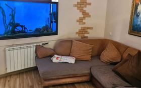 4-комнатная квартира, 185 м², 3/5 этаж помесячно, Ходжанова 10 за 500 000 〒 в Алматы, Бостандыкский р-н