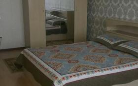 4-комнатная квартира, 120 м², 5/5 этаж помесячно, Абая 17в за 150 000 〒 в Актобе, Новый город
