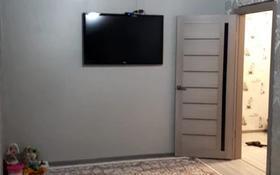 3-комнатная квартира, 63 м², 4/5 этаж, Курмангазы 1 за 14.3 млн 〒 в Уральске
