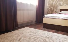 1-комнатная квартира, 50 м² посуточно, проспект Санкибай Батыра 72Кк3 за 7 000 〒 в Актобе, мкр. Батыс-2