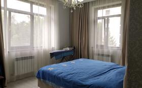 3-комнатная квартира, 130 м², 2/6 этаж помесячно, Мади 1б/1 за 450 000 〒 в Алматы, Бостандыкский р-н