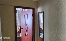 4-комнатная квартира, 58.8 м², 2/5 этаж, проспект Азаттык 99А за 12 млн 〒 в Атырау