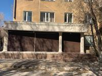 Офис площадью 55 м²