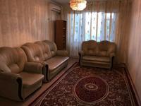 2-комнатная квартира, 43 м², 4/9 этаж помесячно