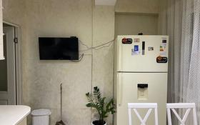 2-комнатная квартира, 73.6 м², 2/8 этаж, Абылайхана — Мкр-он Алтын ауыл за ~ 28.8 млн 〒 в Каскелене