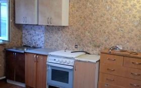 2-комнатный дом помесячно, 30 м², Переулок Куракты 3а — Конституция за 50 000 〒 в Нур-Султане (Астана), Сарыарка р-н