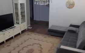 4-комнатная квартира, 137 м², 7/10 этаж, Ауэзова — Бухар-Жырау за 86 млн 〒 в Алматы, Бостандыкский р-н