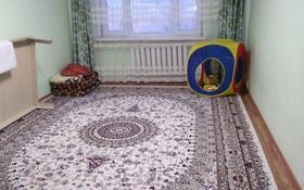 3-комнатная квартира, 61 м², 5/5 этаж, Бейбитшилик — Илияса Есенберлина за 16.5 млн 〒 в Нур-Султане (Астана)