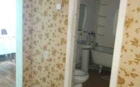 1-комнатная квартира, 48 м² помесячно, мкр Дорожник, Мкр Дорожник за 80 000 〒 в Алматы, Жетысуский р-н