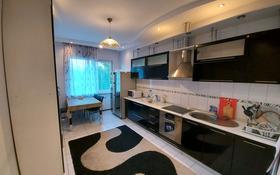 2-комнатная квартира, 80 м², 5/16 этаж помесячно, Достык 128 за 240 000 〒 в Алматы, Медеуский р-н