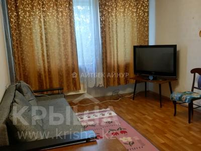 3-комнатная квартира, 69 м², 9/9 этаж, Жетысу-2 за 26 млн 〒 в Алматы, Ауэзовский р-н