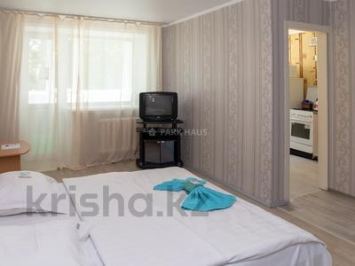 1-комнатная квартира, 29 м², 1/5 этаж посуточно, Интернациональная за 6 000 〒 в Петропавловске — фото 3