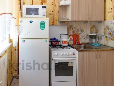 1-комнатная квартира, 29 м², 1/5 этаж посуточно, Интернациональная за 6 000 〒 в Петропавловске — фото 7
