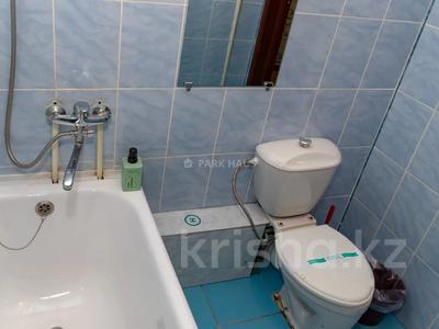 1-комнатная квартира, 29 м², 1/5 этаж посуточно, Интернациональная за 6 000 〒 в Петропавловске — фото 10