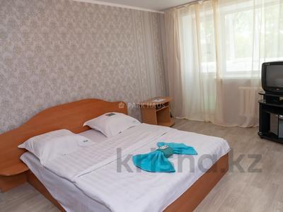 1-комнатная квартира, 29 м², 1/5 этаж посуточно, Интернациональная за 6 000 〒 в Петропавловске