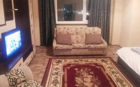 1-комнатная квартира, 45 м², 7/18 этаж посуточно, Сарайшык 7/1 — Акмешит за 7 000 〒 в Нур-Султане (Астана)