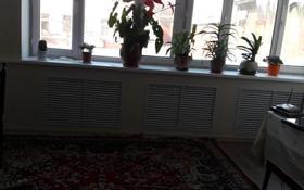 4-комнатный дом помесячно, 200 м², 8 сот., Курмангалиева 35 — Калинина за 350 000 〒 в Алматы, Медеуский р-н