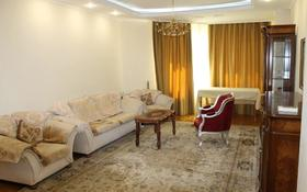 4-комнатная квартира, 155 м² помесячно, Мендикулова 105 за 400 000 〒 в Алматы, Медеуский р-н