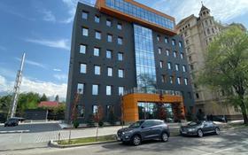 Здание, площадью 4325 м², Рубинштейна за 3.6 млрд 〒 в Алматы, Медеуский р-н